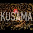 Lire la suite: Yayoi Kusama à Pompidou
